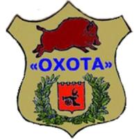 Член смоленского областного общества охотников и рыболов